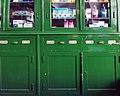 PikiWiki Israel 77616 alkamal pharmacy.jpg