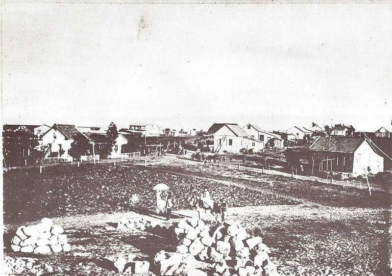 פתח תקווה 1896