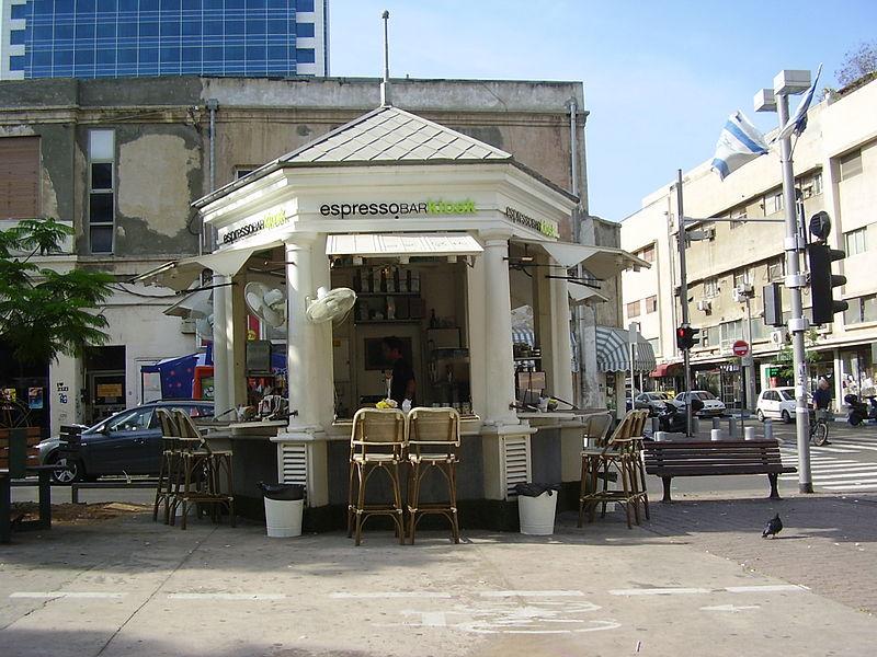 קיוסק משופץ בתל אביב