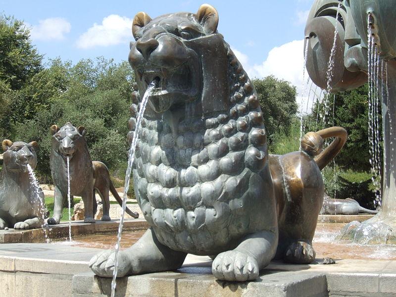 אריה בירושלים