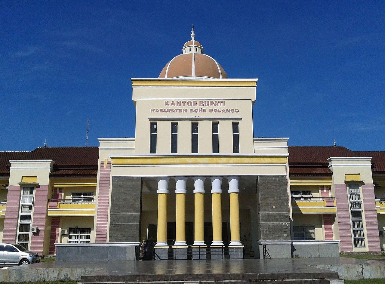 File Pilar Depan Kantor Bupati Bone Bolango Jpg Wikimedia Commons