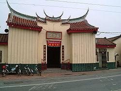 PingTung Neipu Chang Li Temple.JPG