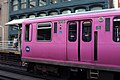 Pink Line promotional train.jpg