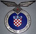 Plaketa Hrvatsko ratno zrakoplovstvo 1209 1.jpg