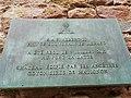 Plaque Albert II de Monaco Fort-La-Latte.jpg