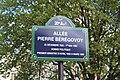 Plaque allée Bérégovoy Paris 3.jpg