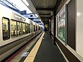 Platform of Uzumasa Station 2.jpg