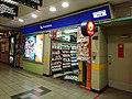 PlayStation46小舖.jpg