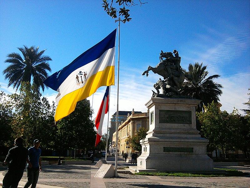 File:Plaza de los Héroes.jpg