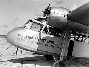Palestine Airways - Palestine Airways airplane, 1934