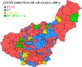 Política de Granada.png