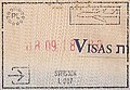 Poland Lublin Airport passport stamp.jpg