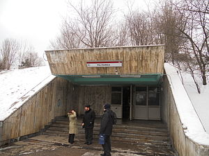 Politehnica metro station - An entrance to the station