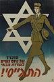 Political poster.jpg