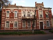 Poltava Mansion of mercant Panasenko.JPG