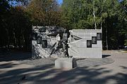 Poltava Septemebr 23 Str. Park Monument of Warriors-Internationalists in Afghanistan 01 (YDS 8399).jpg