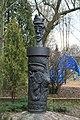 Pomnik Szarych Szeregów - panoramio.jpg