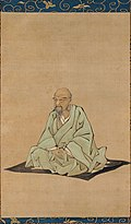 Portrait of Itō Jakuchū by Kubota Beisen.jpg