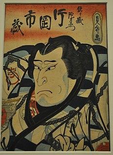 <i>Bust portrait of Actor Kataoka Ichizō I</i>