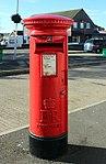 Post box at Prenton Dell Post Office.jpg