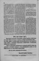 Pražské noviny 1848 03 16 strana 4.png
