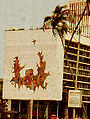 Prafulla's Mural on Shivsagar Estate Mumbai.jpg