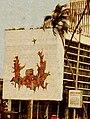 Prafulla's Mural on Shivsagar Estate Mumbai.jpg