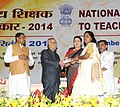 Pranab Mukherjee presenting the National Award for Teachers-2014 to Smt. Laizamma V Korah, Kerala, on the occasion of the 'Teachers Day', in New Delhi. The Union Minister for Human Resource Development, Smt. Smriti Irani.jpg