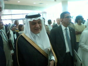 Turki bin Faisal Al Saud - Prince Turki as Ambassador to the United States