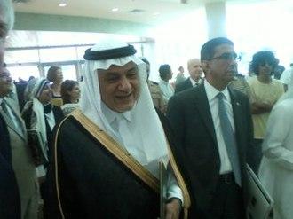 Turki bin Faisal Al Saud - Prince Turki as Ambassador to the United States