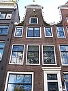 prinsengracht 626 top