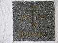 Pstrina zakladny kamen z vystavby cerkvi.jpg