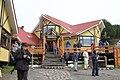 Punta Arenas - Cerro Mirador - 03.jpg