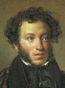 Pushkin 140-190 for collage