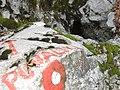 Puvaljka - panoramio (2).jpg