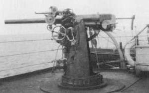 Ordnance QF 3-pounder Vickers - On a Royal Navy monitor circa. 1918