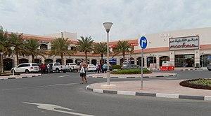 Dukhan - A shopping complex in Dukhan.