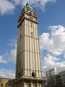 Queen's Tower.jpg
