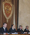 RIAN archive 558586 Russian President Dmitry Medvedev visits FSB.jpg