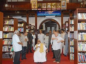 M. Karunanidhi - Image: RRK 9493 copy