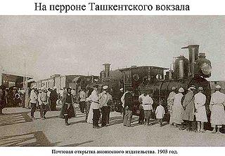 Trans-Aral Railway