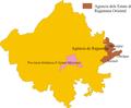 Rajputanaoriental.PNG
