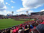 Rakuten Kobo Stadium Miyagi (26659009774).jpg