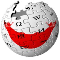 Rap wikipedia logo.png