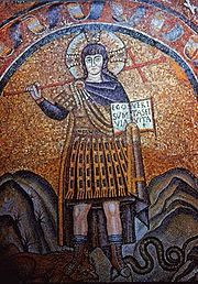 Архиепископская капелла равенна