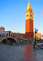 Red Tower Venetian Hotel (3540001889).jpg