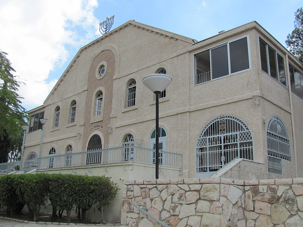 Rehovot Great Synagogue
