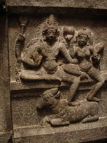 Relief of Uma and Maheshvara in Ramalingeshwara group of temples at Avani.JPG