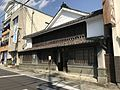 Residence of Imaizumi Imaemon in Arita Town.jpg