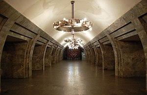 Olimpiiska (Kiev Metro) - The Station Hall